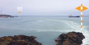 Aberdeen South Harbour   Es wird laut